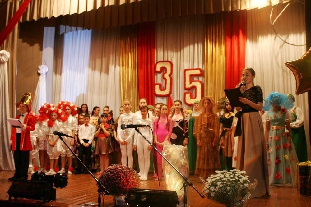 Сценарий юбилея сдк 50 лет